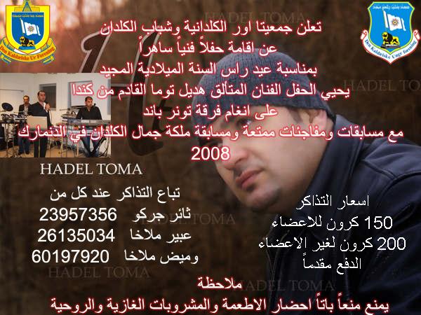 6786c84eb عرض المشاركات - alqoshnetha