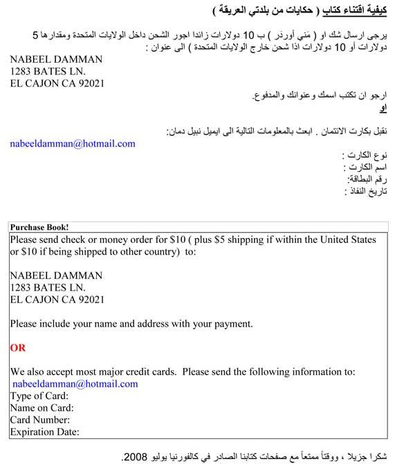 53bb06566 عرض المشاركات - نبيل دمان