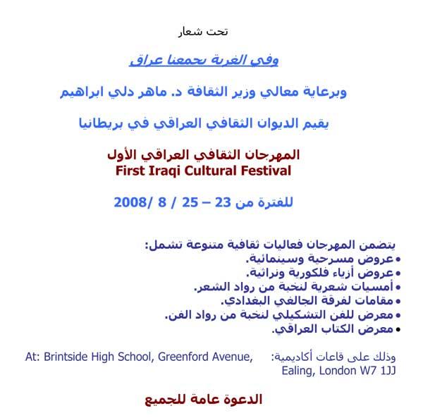 021e399b7 عرض المشاركات - حسين ابو سعيد