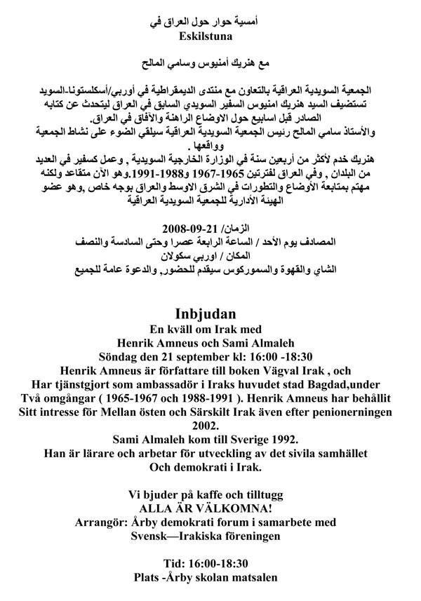2e6d5c7fe عرض المشاركات - سعيد الياس شابو