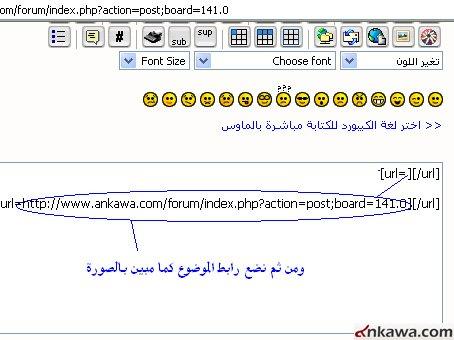 ead01d1201b4a عرض المشاركات - njmat alba7r
