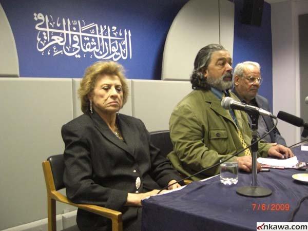 19b417098 عرض المشاركات - حسين ابو سعيد