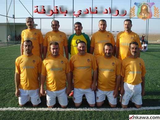 منافسات اليوم الثاني لبطولة تجدد الشباب بكرة القدم السباعية DSC02855%E4%D3%CE