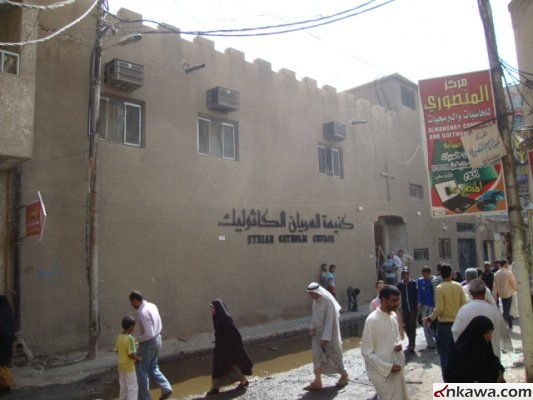 6675bb2ab وأوضح بطرس انه طالب مجلس محافظة البصرة، لأعادة اعمار الأجزاء المتضررة من  الكنيسة وترميمها من جديد.