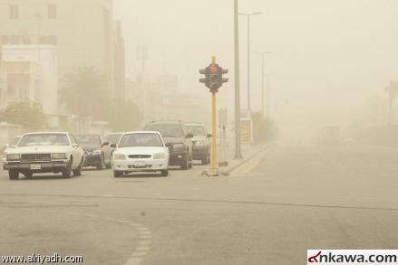 58e1f3870 سبب العواصف الترابية في العراق الجديد الحر الاتحادي!