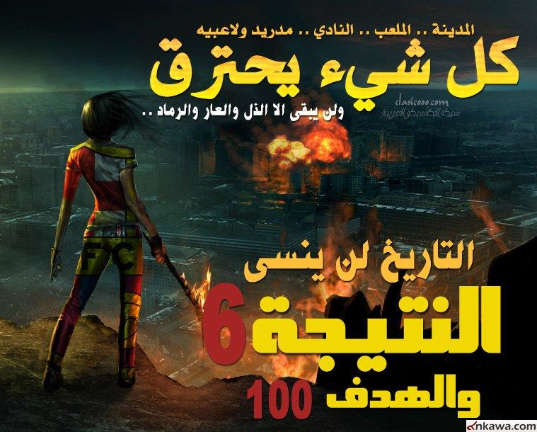 al-mdrid_thtrq.jpg
